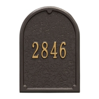 Mailbox Personalized Door Panel - Whitehall