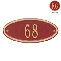 Madison Oval Petite Wall Plaque - Whitehall